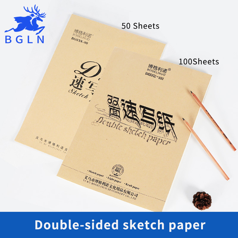 купить Bgln 50/100sheets B4 Double-sided Sketch Paper For Drawing Painting Professional Sketch Paper School Supplies дешево