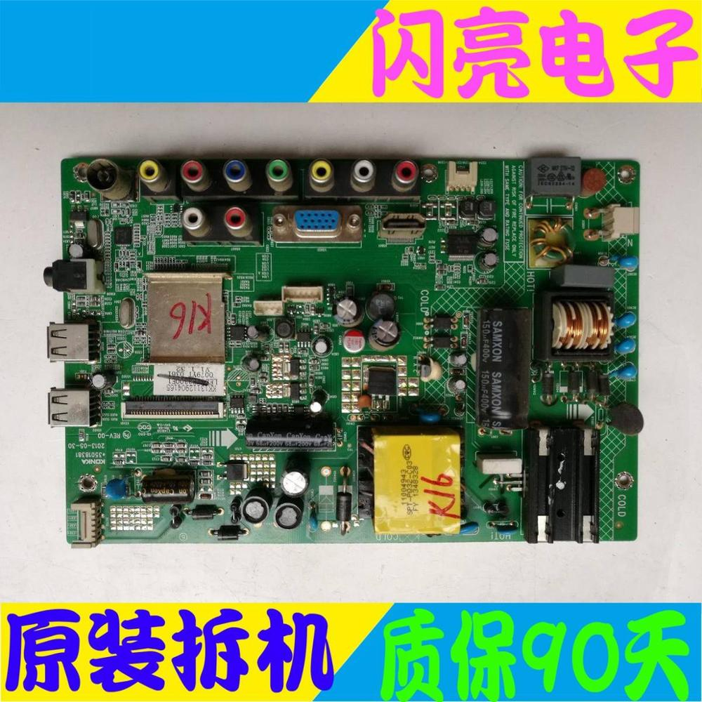 Consumer Electronics Professional Sale Main Board Power Board Circuit Logic Board Constant Current Board Led 37f3300e Motherboard 35018381 Screen 0079yt