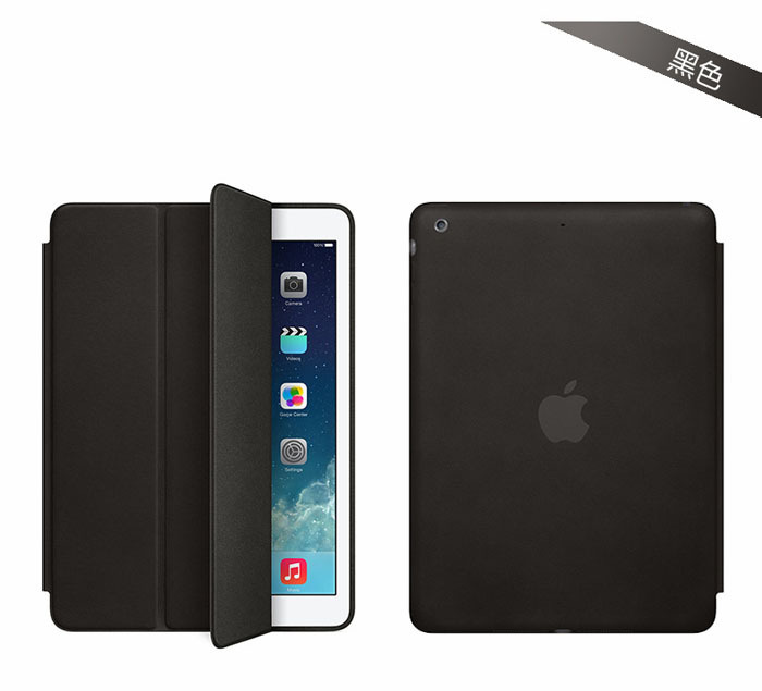 Official Original 1:1 PU Leather Ultra Thin Stand Cover Slim Smart Case for Ipad air 2 / air 1 Ipad 5 / 6 with LOGO +OTG