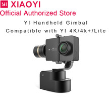 Yi Handheld Gimbal For Xiaomi 4k /4k Plus + Lite Action Camera Sport Cam Outdoor Kamera Stabilizer Camaras Stabilization 3-Axis(China)
