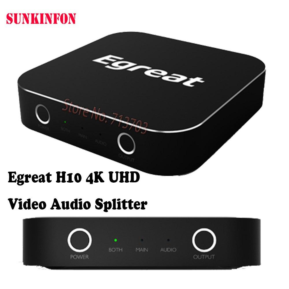 Egreat H10 4 k UHD Vidéo Répartiteur Audio HDR HDMI 2.0a D'entrée et De Sortie, prise en Charge Audio Dolby True HD DTS DTS-HD MAÎTRE Dolby Atmos