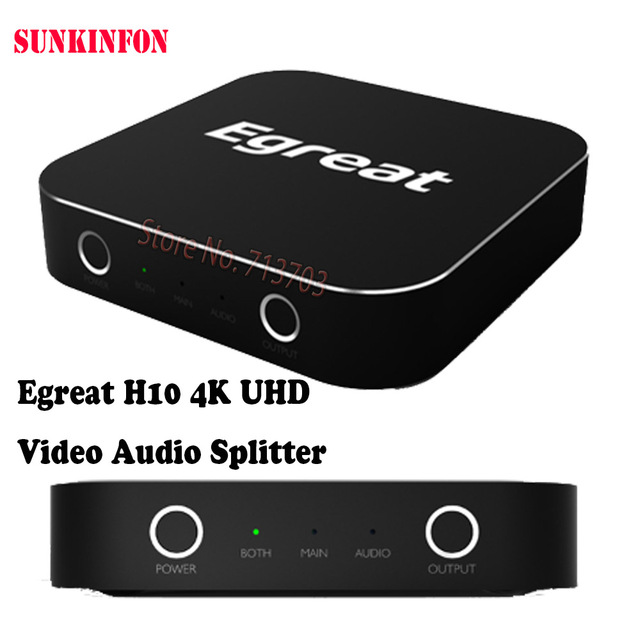US $117 99 |Egreat H10 4K UHD Video Audio Splitter HDR HDMI 2 0a Input &  Output, Audio Support Dolby True HD DTS DTS HD MASTER Dolby Atmos-in  Set-top