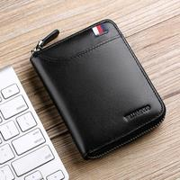 WilliamPOLO Top Men's Wallet Genuine Leather Cashes Pouch Card Slots Photo Window Exterior Pocket Business Casual Portable Light