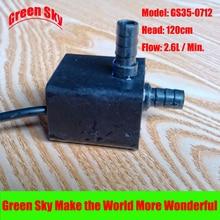 2.6L/Min 120cm Head 7V DC 0.91W Submersible fountain aquarium circulation small water pump