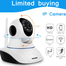 Wireless WiFi IP Camera House Home Security and Surveillance Alarm Kit System Plug and Play Pan Tilt HD 720P CCTV