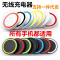100% Original QI Charging Pad Wireless Charger for Samsung Galaxy S6 / S6 Plus / Note 5 Mobile Phone Wireless Chargers Universal