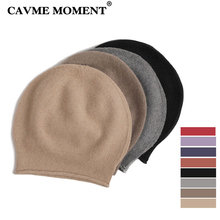 CAVME Cashmere Skullies Beanies Unisex Women Mens Winter Hat Knitting Hats Solid Color 51g Luxury Gift
