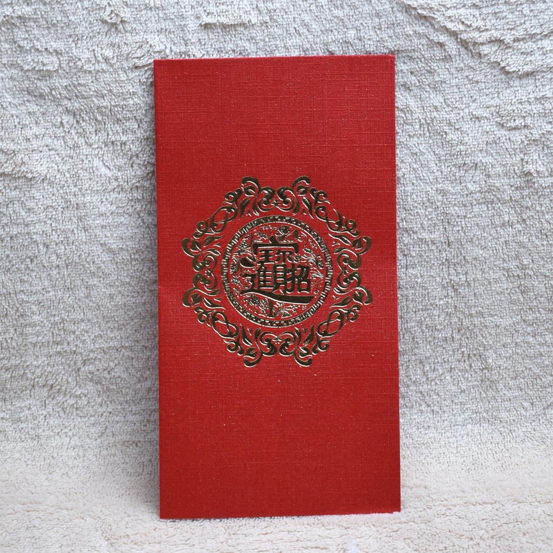 Купить с кэшбэком Free shipping 25pcs/1lot Red packets lucky money wedding envelopes spring festival decoration supplies for wishing developed