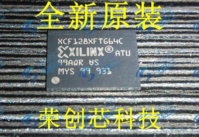 in stock can pay XCF128XFTG64C
