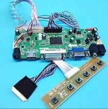 Pantalla del ordenador portátil LCD refit kit de tablero de conductor HDMI DVI de Alta definición LCD conductor
