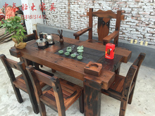 Old furniture tea table combination coffee and chairs for outdoor balcony antique teasideend