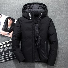 New arrival White Duck Down Jacket Men Autumn Winter Warm Ho