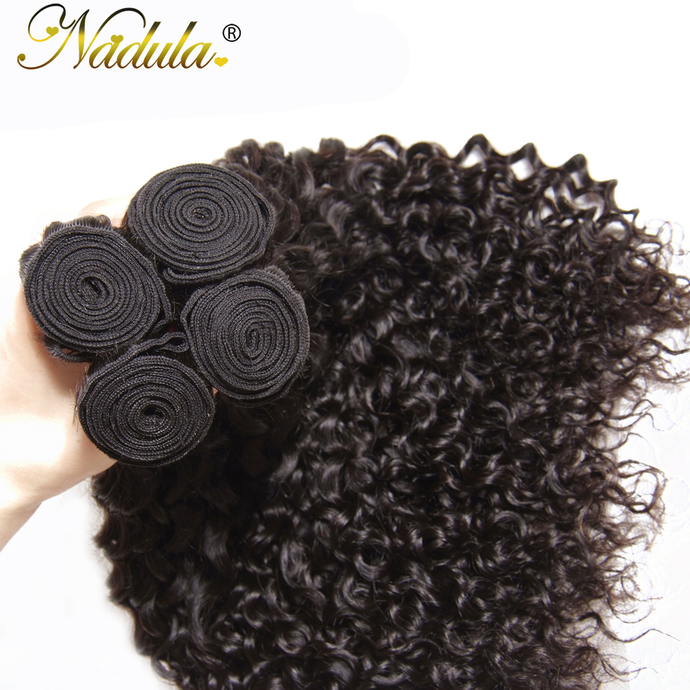 Nadula Hair 8-26inch Indian Curly Hair 100%  Bundles Machine Double Weft  Hair s 1Piece Can Be Dyed 5