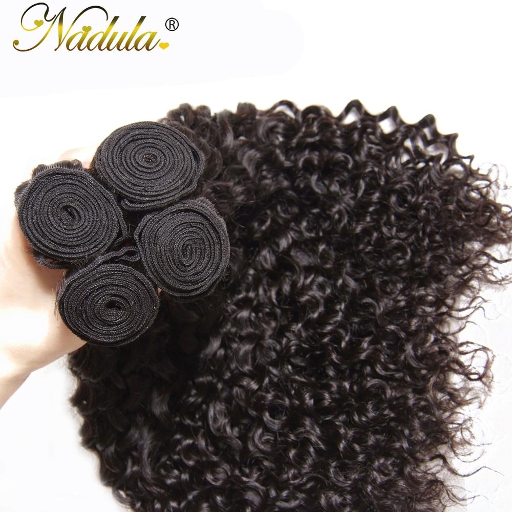 Nadula μαλλιά 8-26 ιντσών ινδικά σγουρά - Ανθρώπινα μαλλιά (για μαύρο) - Φωτογραφία 5