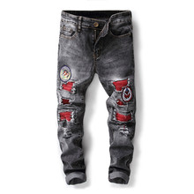 Men`s Biker Jeans Ripped BIEPA Brand Designer Destroyed Distressed Patched Motorcycle Denim Pants Trousers 8031(China)