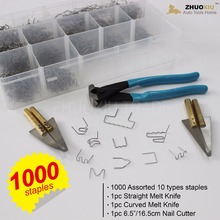 Hot Stapler Plastic Repair Kit Thermo Welder Accessory 1000 Staples + Melt Knife+ Nail Cutter HS-013D
