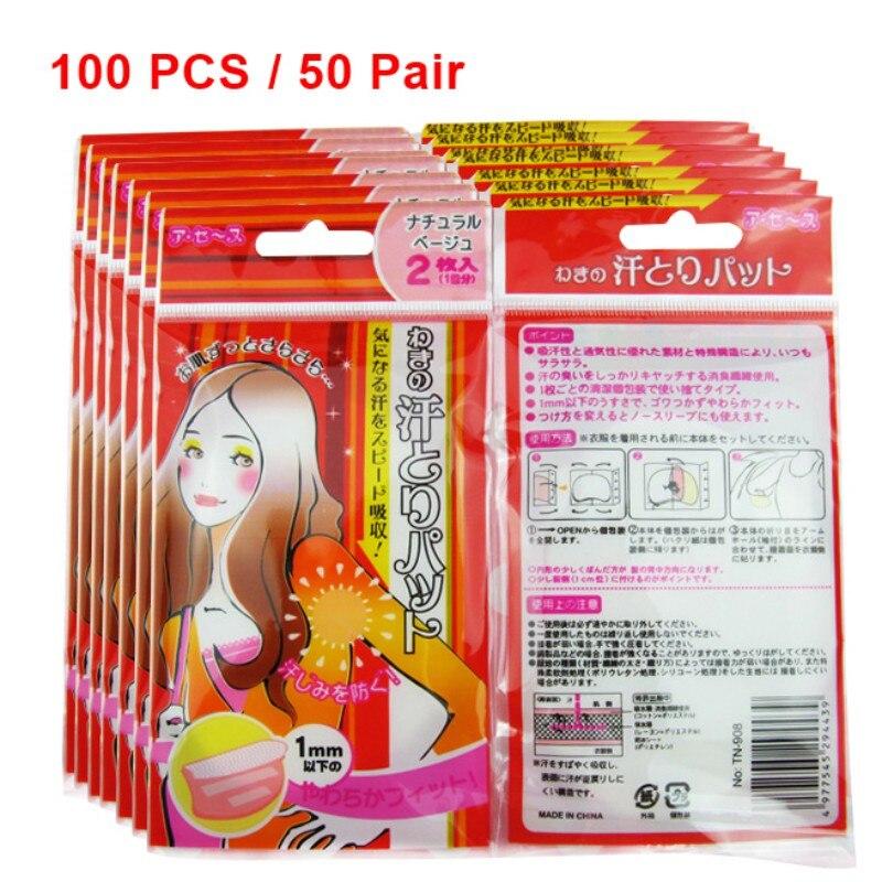 Anti Perspiration Patch Packs Armpit Underarm Sweat Pads Deodorants Stickers Absorbing Disposable Antiperspirants 100pcs/50