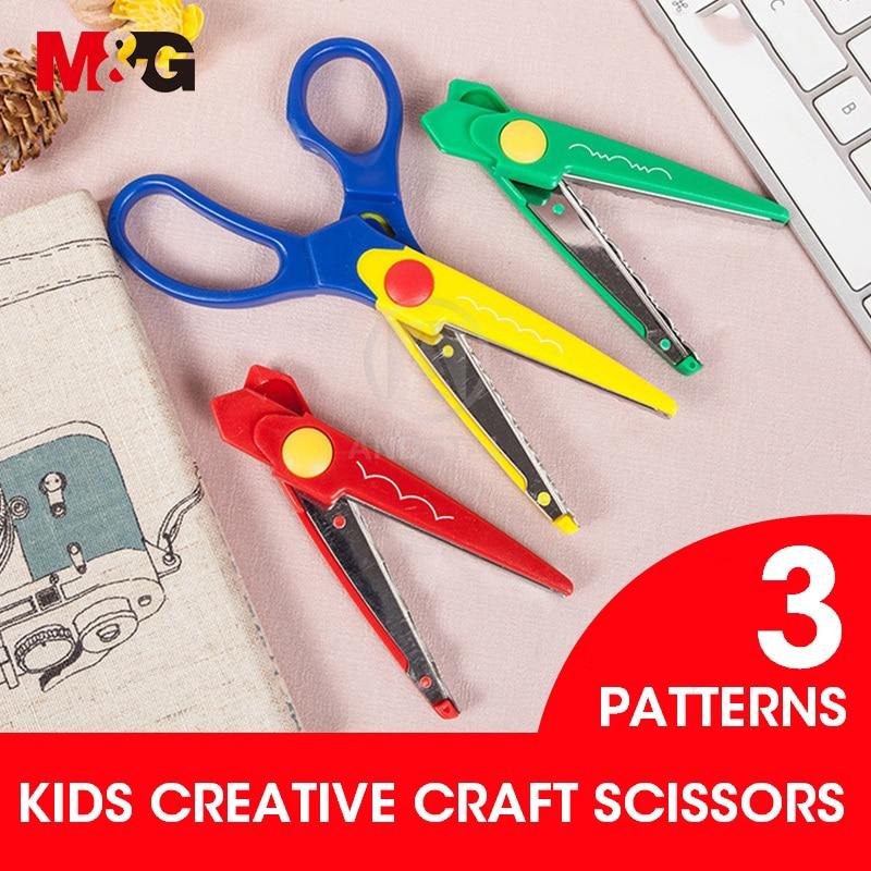M&G Kids Scissors Cute Kid Paper Craft Scissors Kids School Hobby Sissors Kawaii For Children Decorative Safety Cutter Chisel