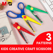 M&G Kids Scissors Cute Kid Paper Craft Scissors Kids School Hobby Sissors Kawaii for children decorative safety cutter chisel