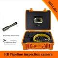 (1 комплект) 50 м кабель индустриальный эндоскоп камера HD 800TVL линия 7 дюймов TFT-LCD дисплей канализационная труба Инспекционная камера версия