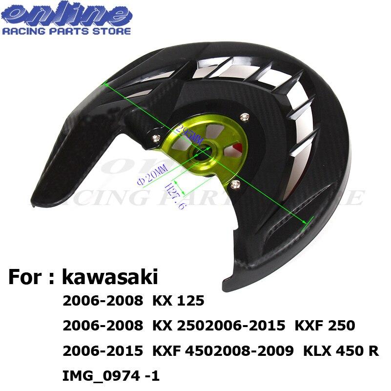 CNC Billet Front Brake Disc Cover Protector Plastic Rotor Guard For KAwasaki KX250F KX450F 2006-2015 DIRT BIKE free shipping