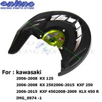 CNC Billet Front Brake Disc Cover Protector Plastic Rotor Guard For KAwasaki KX250F KX450F 2006 2015 DIRT BIKE free shipping