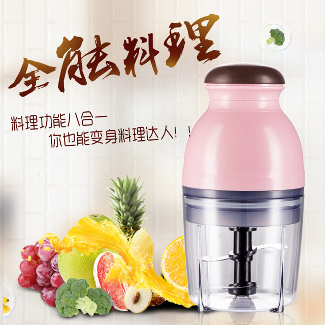 Portable Multi Electric Blenders Grinding Machine Mini Grinders Mixer Baby Food Mixing Auxiliary Bean Curd Meat Fruit Juicer