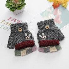 Winter Kids Gloves Imitation Cashmere Knitted Gloves for Girls Boys Colorful Half Finger Warm Mittens Fashion Children Gloves