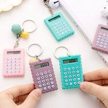 Мультяшный мини калькулятор в форме печенья держатель для ключей