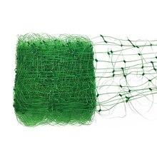 Новая садовая зеленая нейлоновая овощная сетчатая шпалера для поддержки растений сетки фасоли растение скалолазание растение забор анти-птица сеть