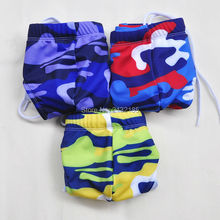 CV Men's Camouflage swim trunks
