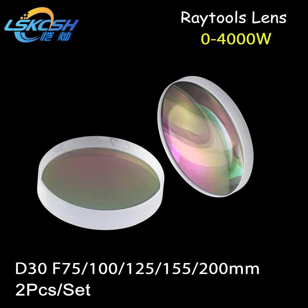 LSKCSH high quality fiber laser focusing lens/collimator lens D30 F100/125/150/200mm for Raytools BT240 laser cutting head