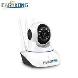 Nowa kamera IP Wifi zabezpieczenia sieci bezprzewodowej 720P kamera alarmowa poruszająca głową wsparcie aplikacja na android i ios 2 lata gwarancji na PG103 W2B Alarm