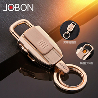multifunctional car key cases button Tungsten lighter charge men's waist hanging key pendant rechargeable lighter creative gifts