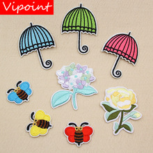 VIPOINT embroidery umbrella bee patches flower badges applique for clothing XW-36