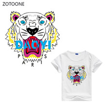 Lion Special Force Iron On Patch 21x25.2cm DIY T-shirt Sweater Thermal Transfer Paper Patches For Clothing Kids DIY Garments G(China)