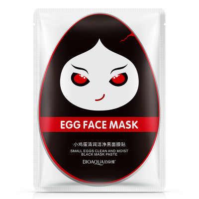 Piccole Uova Maschera Per il Viso Idratare Rivitalizzante Maschera Di Seta Lustro Luminoso Sbiancamento Crema di Bellezza Viso Maschera coreano cosmetici
