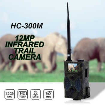 HC300M 12MP 940nm Night Vision Hunting Camera MMS Infrared Hunting Trail Camera Mms Gsm GPRS 2G Game Trap Camera Remote Control - DISCOUNT ITEM  20% OFF All Category