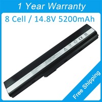 New 8 Cell Laptop Battery A31 B53 For Asus A42JB K52DY X42N X52 Pro 67 67F
