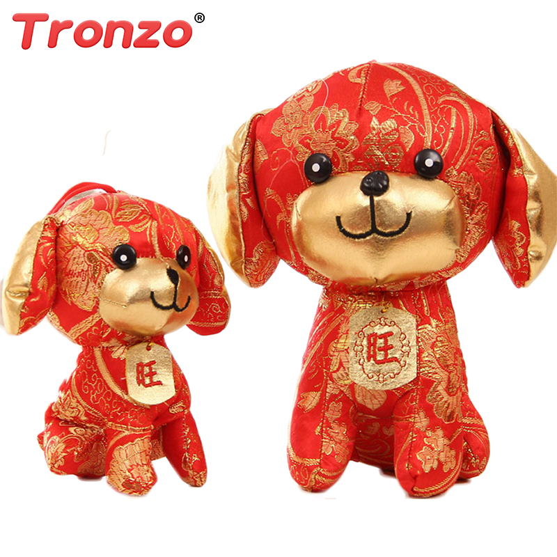 Toys For Chinese New Year : Tronzo dog year kawaii china dress mascot plush