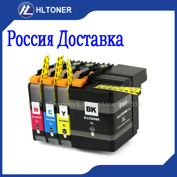 printer ink cartridge Brother LC569 LC565 LC569XL LC565XL compatible for  MFC-J3520 MFC-J3720 J3520 J3720 f349fce396c9