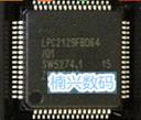 10pcs/lot LPC2129FBD64/01 LPC2129FBD64 LPC2129 LQFP-64 In Stock