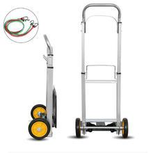 HQ TT01 100KGS сверхмощная Складная ручная тележка алюминиевая ручная тележка складское колесо курган подъемник с полиуретановыми роликами