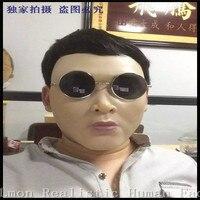 Top Grade100 Natural Latex Female Mask Latex Ex Machina Realistic Human Skin Masks Halloween Dance Masquerade