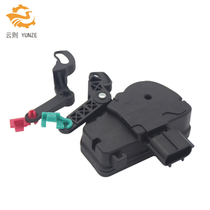 FOR CHRYSLER VOYAGER MK4 00-08 REAR SLIDING DOOR LOCK ACTUATOR 4717960AA NEW(China)