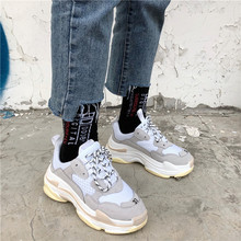 Men Sneakers 2018 New Fashion men mesh Casual Shoes Trends Ins White Flats platform Spring Summer sneakers zapatos hombre