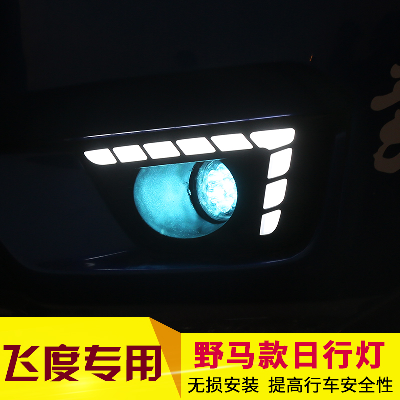 Osmrk led drl daytime running light for Honda jazz fit 2014-16 north American version, with yellow turn light, blue night lamp wastyx new winter over the knee boots sexy super high women boots thin heel shoes woman fashion round toe sapato feminino 34 48