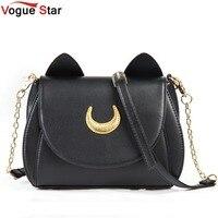 2015 Summer Limited Sailor Moon Bag Ladies Handbag Black White Cat Luna Moon Women Messenger Crossbody