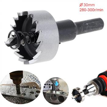 цена на 30mm HSS Drill Bit Hole Saw Twist Drill Bits Cutter Power Tool Metal Holes Drilling Kit Carpentry Tools for Wood Steel Iron