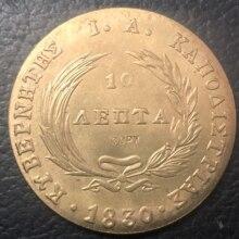 1830 Greece 10 Lepta-Loannis capodistras медь копия редкая монета